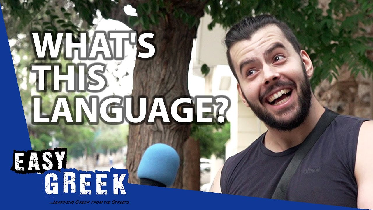 Greeks Try to Guess the Language! | Easy Greek 114