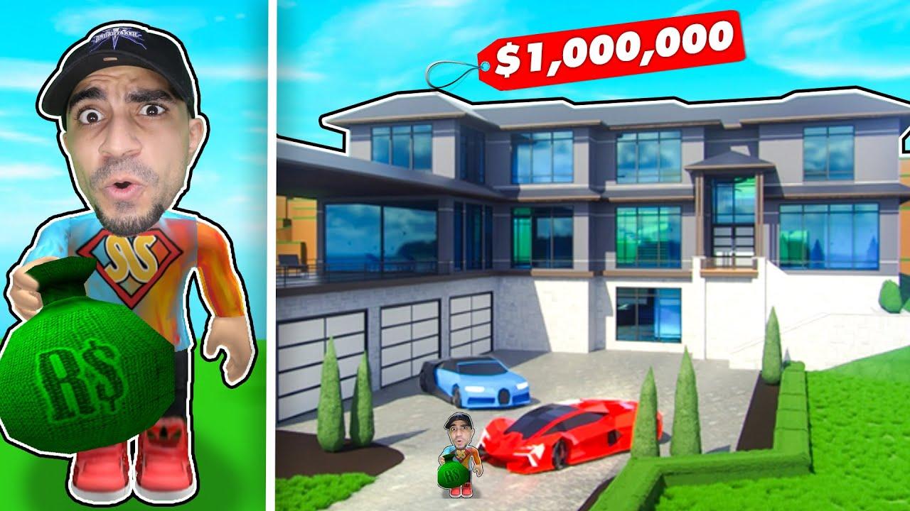 بنيت بيت احلامي بسعر $1,000,000,000 في روبلوكس | Roblox !!