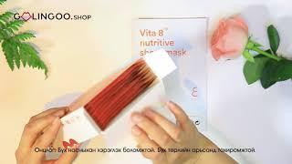 Enature-Арьсыг амрааж тэжээл өгөх маск /Vita 8 nutritive sheet mask/-Goolingoo.shop
