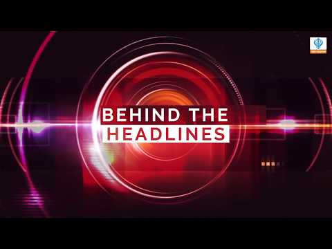 15/12/17 Behind the headlines - Punjab Municipal Corporation Election special