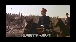 1957年公開の映画「明治天皇と大日露戦争」 の中で初代鈴木吟亮が吟詠を...