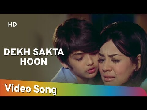 Dekh Sakta Hoon - Farida Jalal - Majboor - Kishore Kumar - Laxmikant Pyarelal - Hindi Song