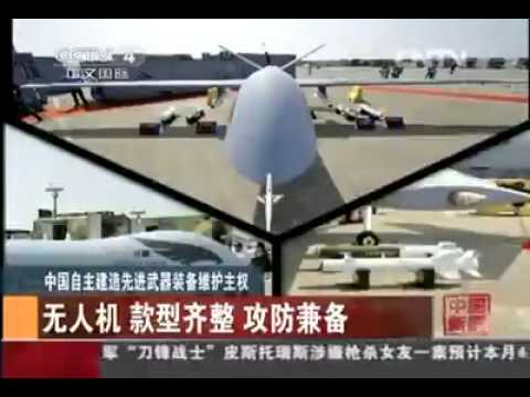 new weapons of the chinese military military com youtube