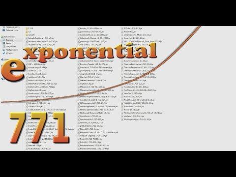 Exponential 771 Кровавая магия