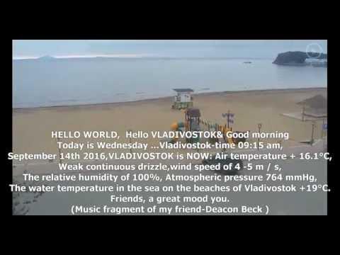 Vladivostok now  09 14  2016