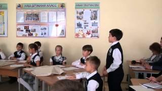 Урок окружающго мира, Зеленкина_С.А., 2015