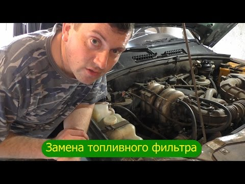 ТО день Niva Chevrolet Часть 7я, замена топливного фильтра