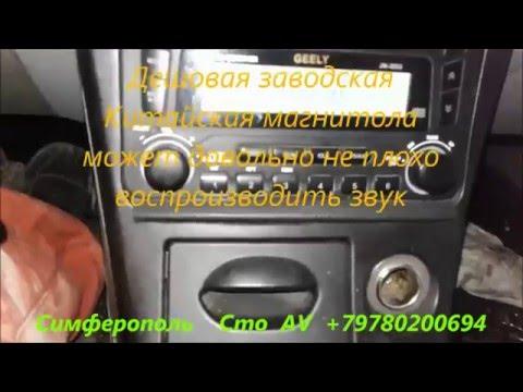 Правильная установка динамиков на авто +79780200694 Крым Симферополь