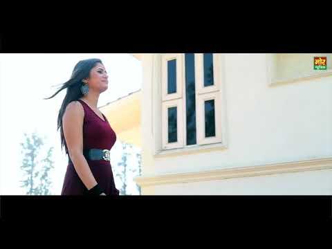 New Hariyani Song Full HD
