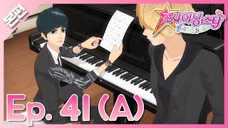 [샤이닝스타 본편] 41화(A) - 준비-땅♪최고의 작곡가를 찾아라! - Episode 41(A) -  Ready, go! Find the best songwriter!