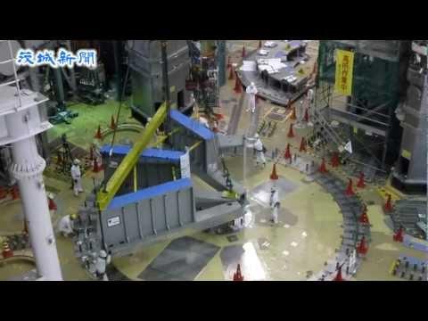 臨界プラズマ装置「JT-60SA」組み立て始まる 原子力機構那珂研究所