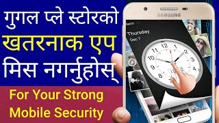 [In Nepali] How To Hide Your Important Files & Folders in Clock Secretly | Android Hidden Tricks