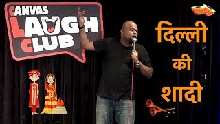 Dilli Ki Shaadi | Stand up Comedy by Nishant Tanwar