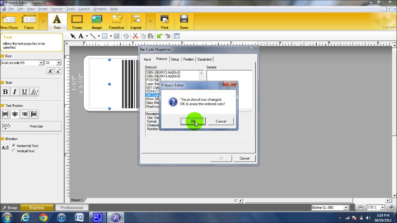 p touch editor download ql-500