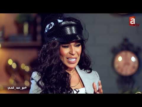 مع حمد قصص - الفنانة حصه جاسم النبهان (الحلقة 22)   رمضان 2021