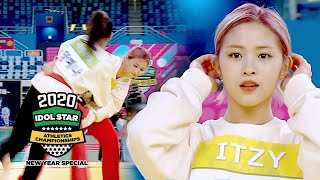 Download lagu Ryujin & Yeji of ITZY are the Strongest Member [2020 ISAC New Year Special Ep 7]