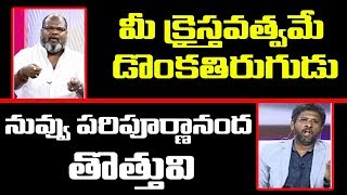 War Of Words Between Hamara Prasad And Pastor John Karunakar | TV5 Murthy Debate | TV5 News