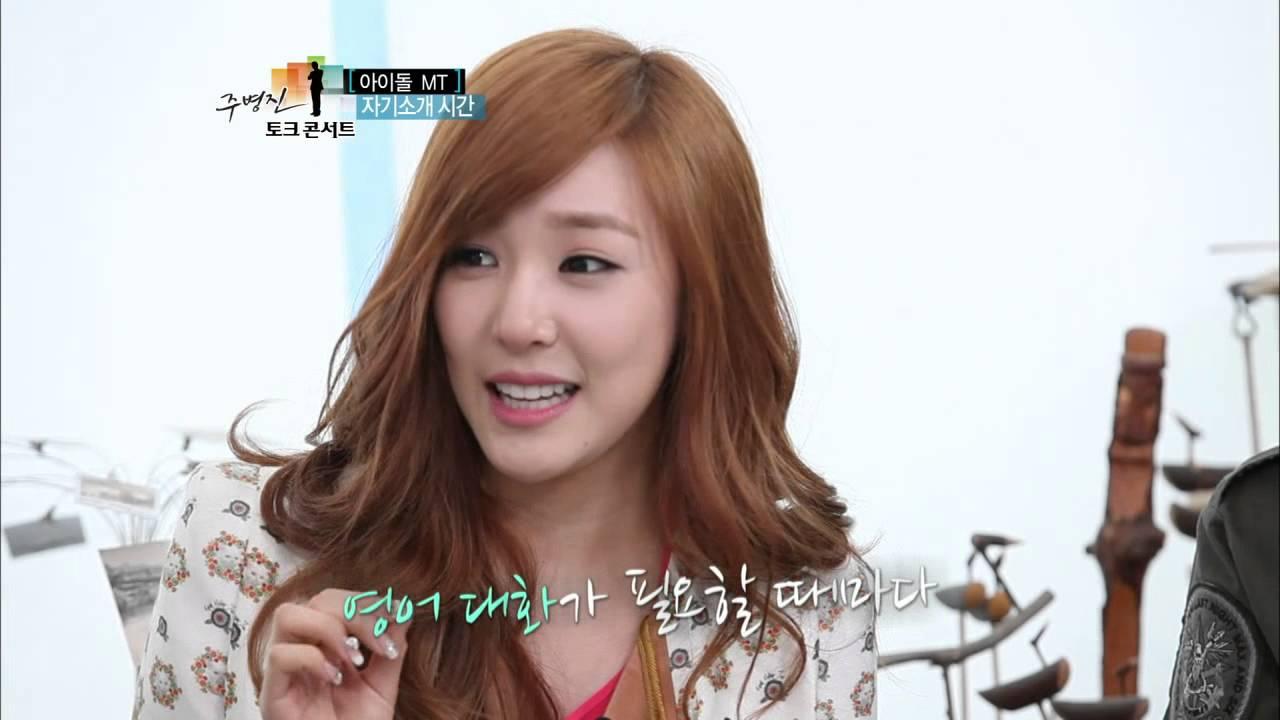 【TVPP】Tiffany(SNSD) – Amazing English ability, 스튜디오를 패닉시킨 티파니의 영어 실력 @ Joo Byung Jin Talk Concert