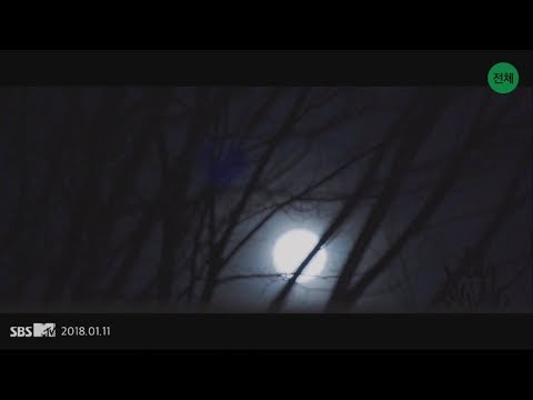 Dreamcatcher(드림캐쳐) 'Full Moon' Promotion Video