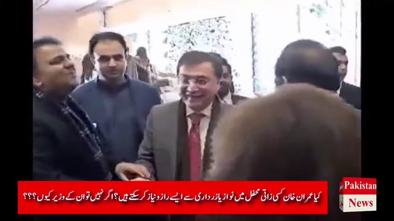| Rana Sanaullah | Fawad Chaudhry | Hamid Mir Son Wedding |