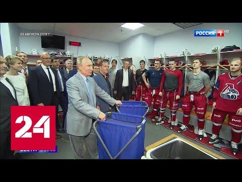 Хоккейный Кубок мира