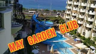 Отель #May #Garden Club 4, #Турция