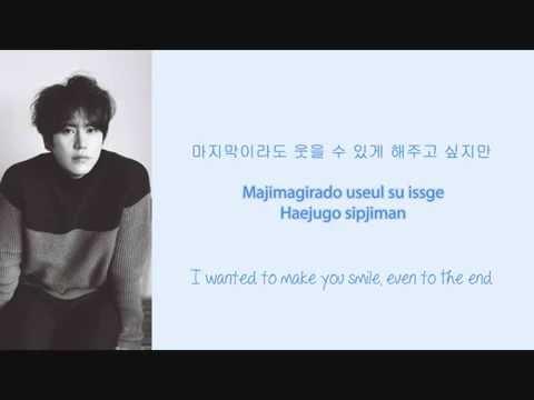 Kyuhyun - 조용히 안녕 (Last Good-bye) Lyrics (Hangul/Romanization/English)