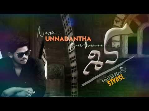 Upirantha Nuvve Nuvve Love Song Sivasl