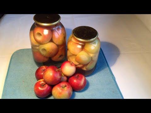 Как консервировать яблоки на зиму в банках