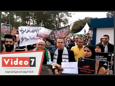 وقفة احتجاجية لطلاب -عين شمس- لدعم القضية الفلسطينية  - 12:22-2017 / 12 / 10