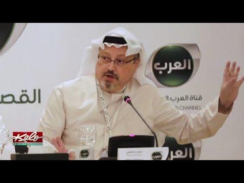 Turkey Steps Up Pressure On Saudi Arabia Over Missing Writer