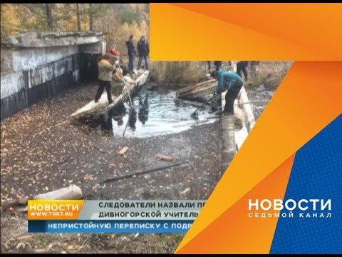 Названа предварительная причина смерти найденной в гудроне сотрудницы школы из Дивногорска
