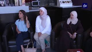 """الملكة رانيا تلتقي فريق عمل موقع """"ستات بيوت"""""""