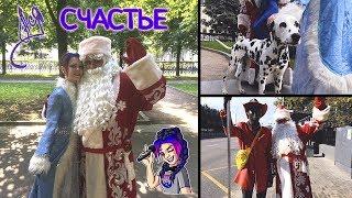 Смотреть клип Ася Багдасарова - Счастье