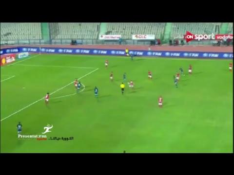 البث المباشر لمباراة الأهلي vs إنبي | الجولة الـ 12 الدوري المصري