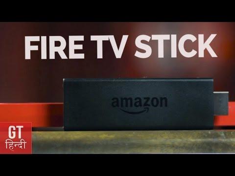 Amazon FIRE TV STICK: Worth Buying for 3,999? (Hindi-हिन्दी )