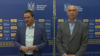 Брифінг Андрія Павелка та Олега Протасова