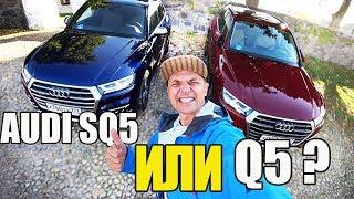 Что вам в Q5 Не Хватало Тест Audi SQ5 354 hp Игорь Бурцев. смотреть