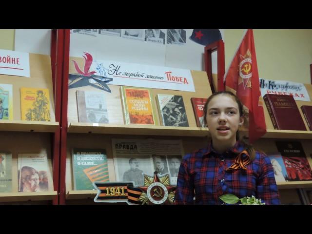 Изображение предпросмотра прочтения – ВикторияКоняшина читает произведение «Чулочки» М.М.Залилова (Джалилова)