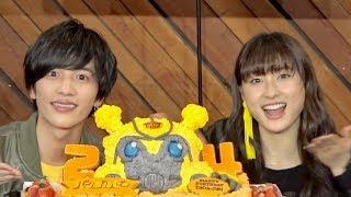 土屋太鳳と志尊淳が2月21日に行われた映画『バンブルビー』公開アフレコ...