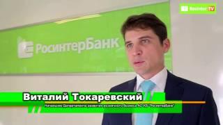 РосинтерТВ: открытие дополнительного офиса
