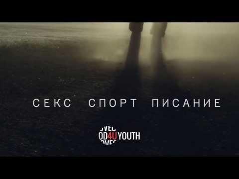 новое кино про молодежь