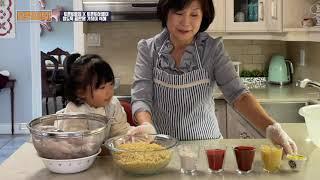 밥도둑 끝판왕 가자미 식해 만들기:토론토함미 와 가자미…
