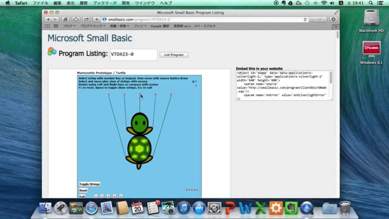 Turtle Marionette written in Small Basic - YouTube