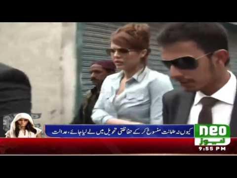 Dollar Girl Ayyan Ali Case Become Mystery...