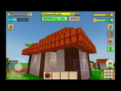Block Craft 3D | built a tower, a farm and houses!