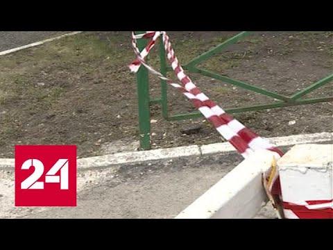 Общежитие Мордовского госуниверситета в Саранске закрыли на карантин - Россия 24