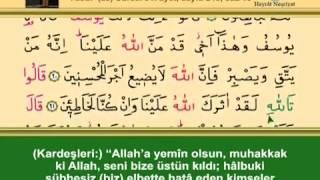 ONÜÇÜNCÜ CÜZ KURANI KERİM SAYFA 245 - YUSUF (as) SURESİ