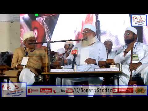 Hazrat Maulana Sajjad Nomani At Grand Counfrence  Of Muslim Personal Law Parbhani Date 20/10/2017