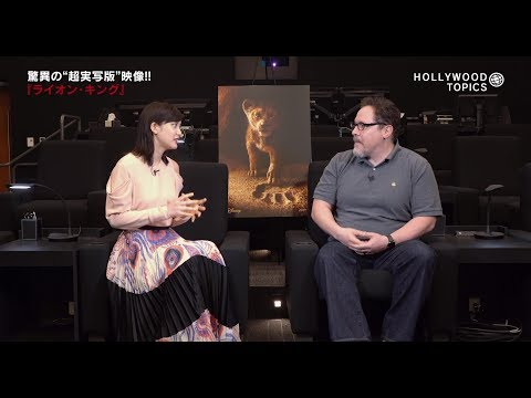 TOHOシネマズの幕間上映しているシネマチャンネル。 その中の人気番組「ハリウッドトピックス 」! 今回は、8月6日(金)公開「ライオン・キ...